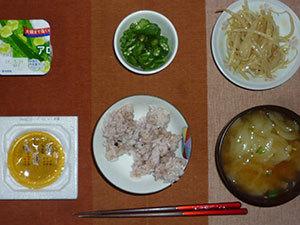 meal20190516-1.jpg