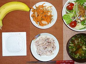 meal20190517-2.jpg
