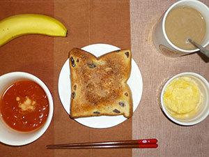 meal20190518-1.jpg