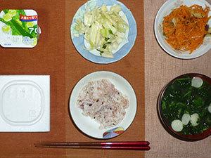 meal20190518-2.jpg