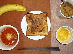 meal20190519-1.jpg