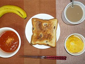 meal20190526-1.jpg