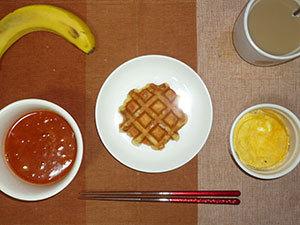 meal20190528-1.jpg