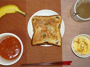 meal20190531-1.jpg
