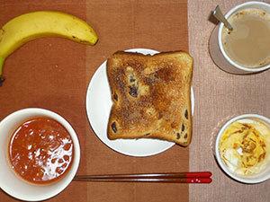 meal20190601-1.jpg