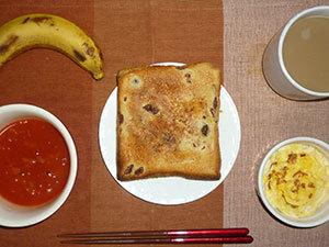 meal20190606-1.jpg