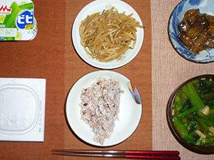 meal20190606-2.jpg
