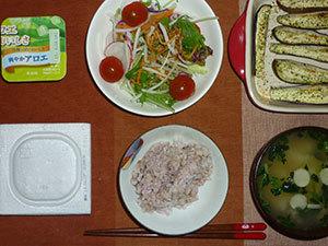 meal20190607-2.jpg