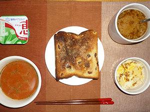 meal20190608-1.jpg