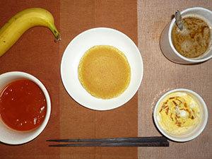 meal20190612-1.jpg