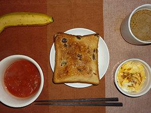 meal20190613-1.jpg
