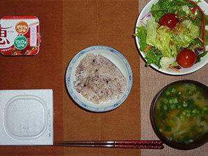meal20190614-2.jpg