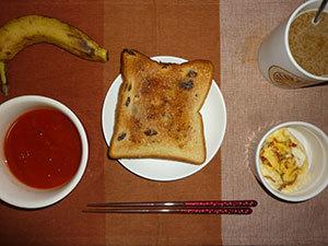 meal20190616-1.jpg