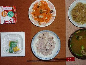 meal20190616-2.jpg