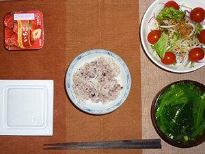 meal20190618-2.jpg