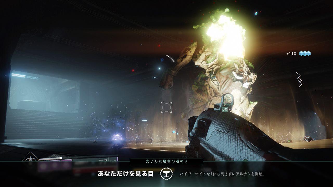 Destiny2 野獣 達 の 群れ