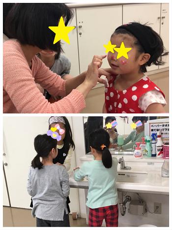 2019子ども会議3_05