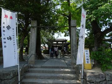 2019年5月12日 坂本八幡宮