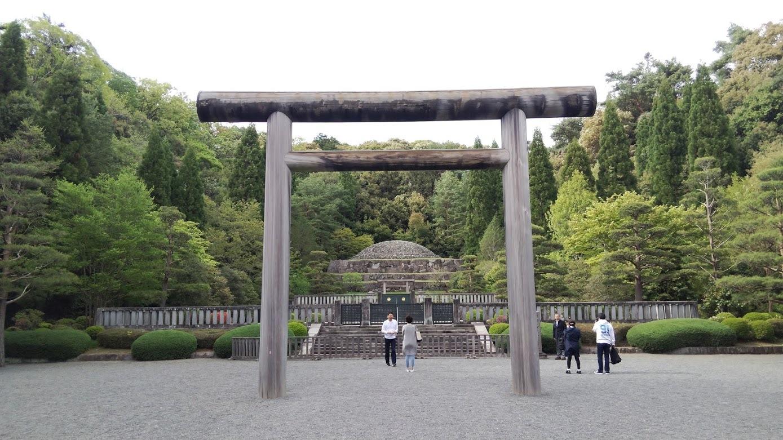 昭和天皇御陵