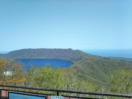 登別 きれいなカルデラ湖 クッタラ湖