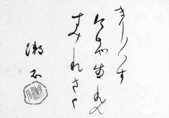 三愚集_07P