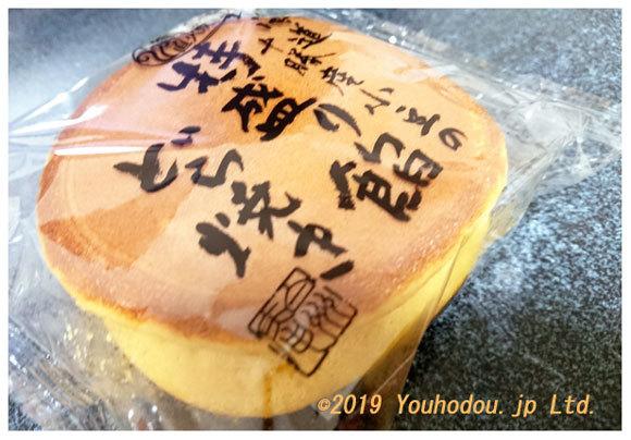 和菓子の菓子折り