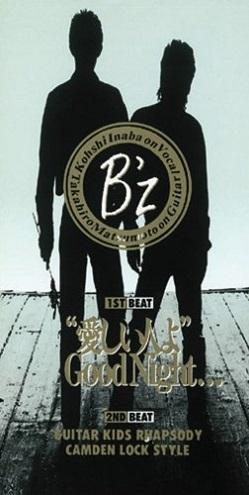 bz_ihgn.jpg