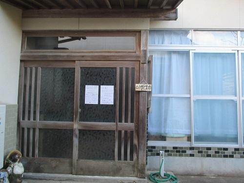 ハンドメイドショップにこひつじの玄関
