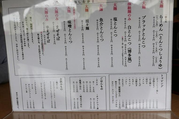 P1390662.jpg