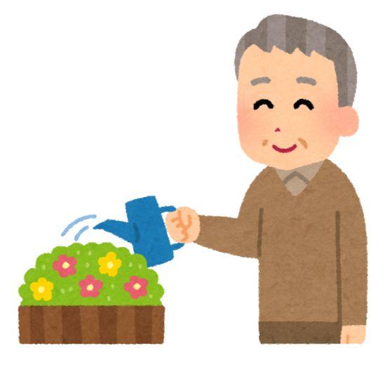 gardening_ojiisan (1)