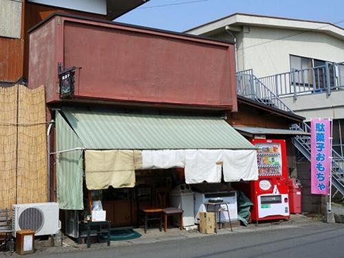稲葉菓子店