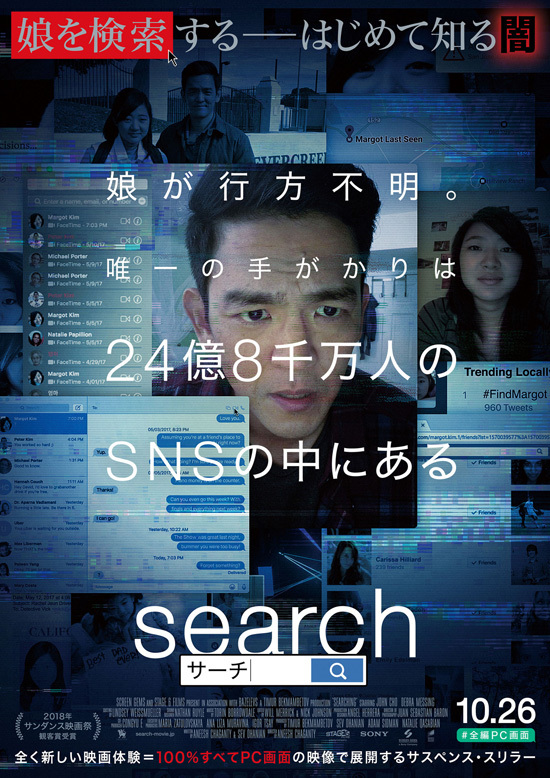 No1616 『search サーチ』