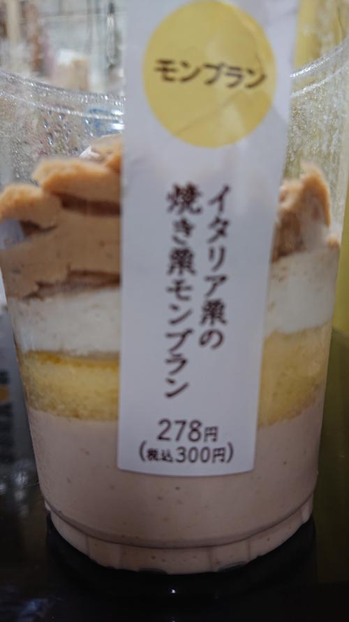 blog20190418h.jpg