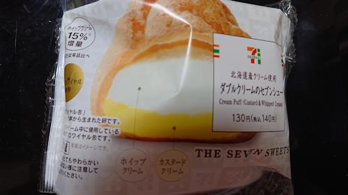 blog20190518a.jpg