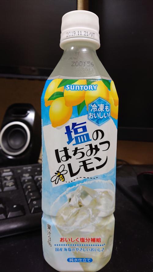 blog20190528i.jpg