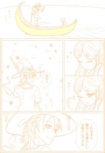 20190412-manga001.jpg